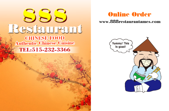 888 chinese restaurant ames ia chinese food online for Asian cuisine grimes ia menu